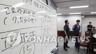 韩明年最低时薪44元 同比上涨16.6%