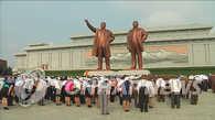 韩政府呼吁朝鲜回应红十字会谈提议