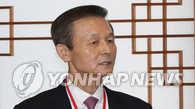 """中国召见韩驻华大使抗议韩方临时部署""""萨德"""""""