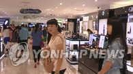 韩6月国际收支经常项目顺差70.1亿美元