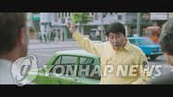 韩国票房:《出租车司机》力压《军舰岛》登票房榜首