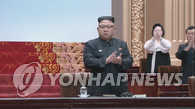 朝鲜对韩机构:韩朝关系取决于韩政府态度