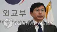 韩政府对安理会通过对朝制裁新决议表欢迎