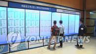 韩7月就业人口同比增31.3万人 失业率3.5%
