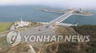 韩全北新万金获2023年世界童军大露营举办权