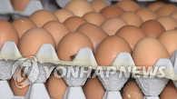 """韩检出""""毒鸡蛋""""的蛋鸡养殖场增至45处"""