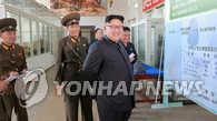 金正恩视察导弹材料生产机构显部署洲际导弹意志