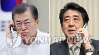 韩日领导人通电话谈朝核问题合作