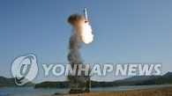 韩军研判朝鲜所射系短程弹道导弹
