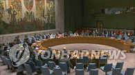 联合国安理会发表主席声明谴责朝鲜射弹