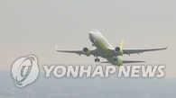 7月韩中航线客运量同比锐减45%