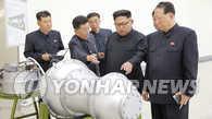 详讯:朝鲜称研制搭载在洲际弹道导弹的氢弹
