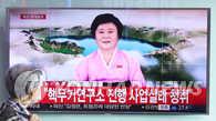 详讯:朝鲜宣布成功试爆洲际导弹氢弹头