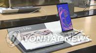 三星Note8明开启韩国预售 报价超5700元