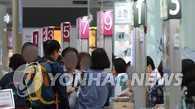 调查:九成韩国人计划中秋旅游