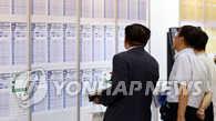 韩8月就业人口同比增21.2万人 失业率3.6%