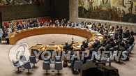 朝鲜谴责安理会决议 扬言奔向核路尽头