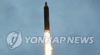 朝鲜今晨发射导弹 飞行约3700公里