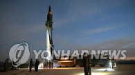 """金正恩指导""""火星-12""""试射称核武发展项目几近终点"""