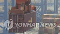 韩今年出口增幅居世界十大出口国之首