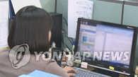 调查:韩上班族预期退休年龄为50.2岁