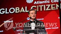 文在寅获颁2017全球公民奖