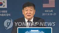 韩官员:朝鲜参加平昌冬奥会可能性大