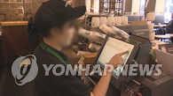 调查:韩逾七成打工者中秋长假守岗不休