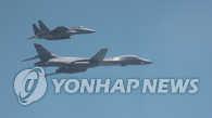 韩国防部:B-1B飞抵半岛事先经由韩美协商