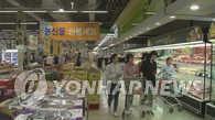 韩9月CPI同比上涨2.1%