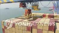 韩国9月出口551.3亿美元创历史新高