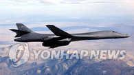 美两架B-1B轰炸机昨晚飞临韩国