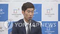 【平昌冬奥】朴智星将成首位韩国火炬手