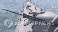 韩海军:美核航母参演韩美联演在北方界线以南实施