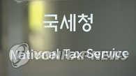 韩艺人收入两极分化现象严重