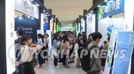 韩9月就业人口同比增31.4万人 失业率3.4%