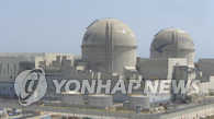 韩朝发电能力差距拉大至14倍再创新高 - 10