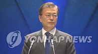 韩朝发电能力差距拉大至14倍再创新高 - 9