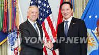 韩美防长28日在首尔商讨强化对朝延伸威慑