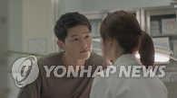 韩女团出演中国电视节目 限韩令或松绑