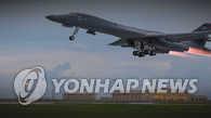 2架美国B-1B轰炸机昨在韩实施演习