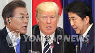 文在寅强调韩美为同盟韩日则非同盟关系