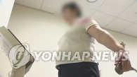 调查:韩成年男性肥胖率逾四成 吸烟率上升