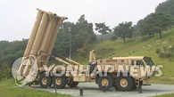 """韩国防部:现无与中方商议""""萨德""""问题的计划"""