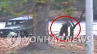 韩国防部:朝鲜士兵投诚时朝军射击13秒