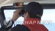 一中国籍船员在韩西部海域坠海失踪