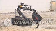 韩军工部门将启动研发反恐防暴机器人