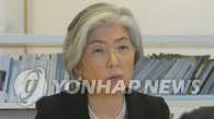 韩外长或在慰安妇协议重查结论出炉前访日