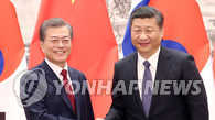 韩中首脑就和平稳定四项原则达成一致