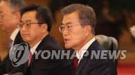 """韩总统府积极评价文习会回应""""怠慢说"""""""